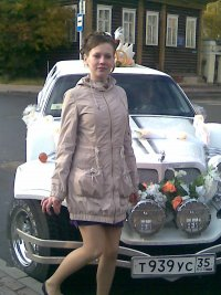 Арина Дубовикова, 16 июля 1991, Череповец, id32635315