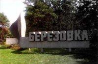 Кирилл Бельцов, 23 мая , Санкт-Петербург, id33349793